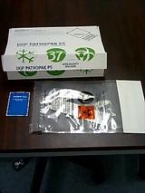 パソパックP5セット